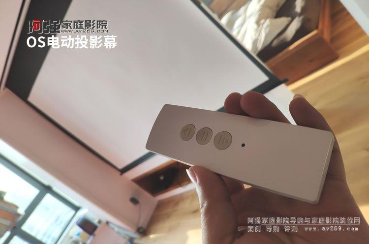 OS SEG电动投影幕布安装案例参考