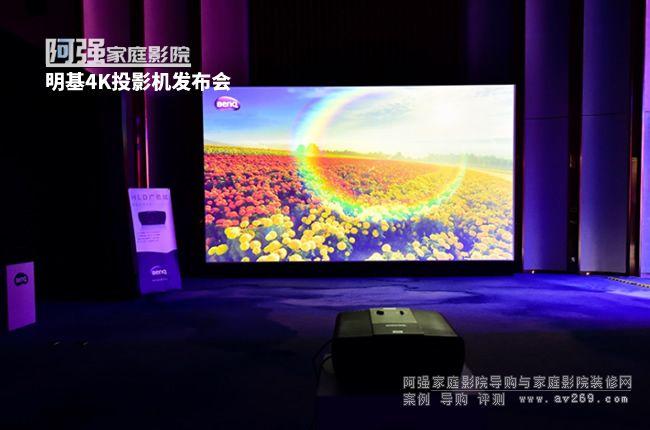 明基4K投影机三剑客齐上阵之W2700、W5700和L6000