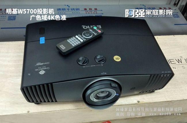 明基W5700广色域4K色准家庭影院投影机