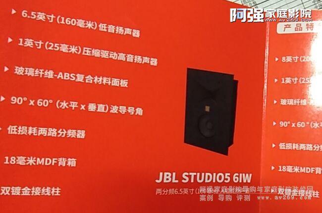 JBL音箱Studio5嵌入式音箱发布 66iW 88IW 8IW 6IW