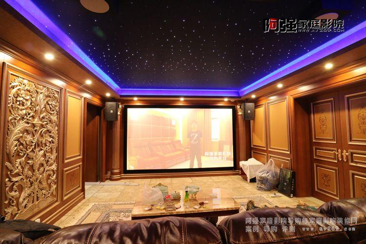 北京别墅影院装修设计案例