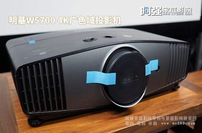 明基W5700投影机