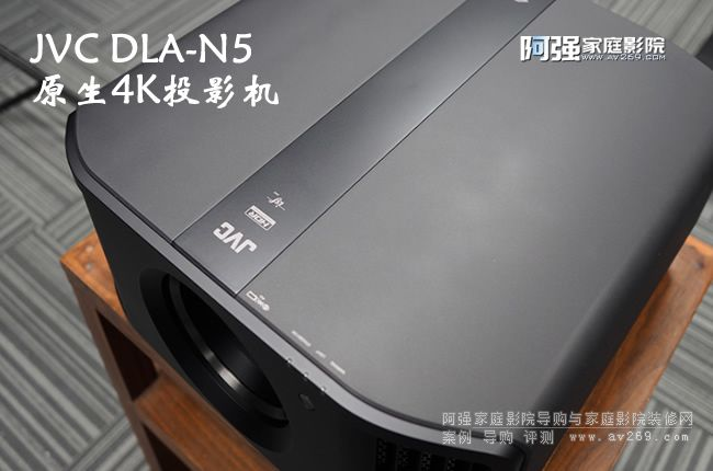 JVC DLA-N5真机开箱