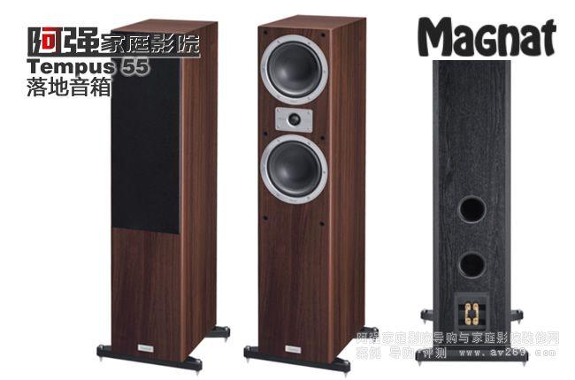 德国密力音箱 Magnat Tempus55 主音箱