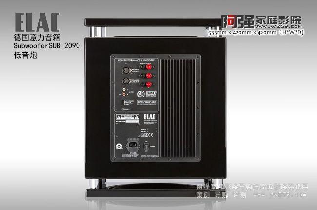 ELAC SUB 2090