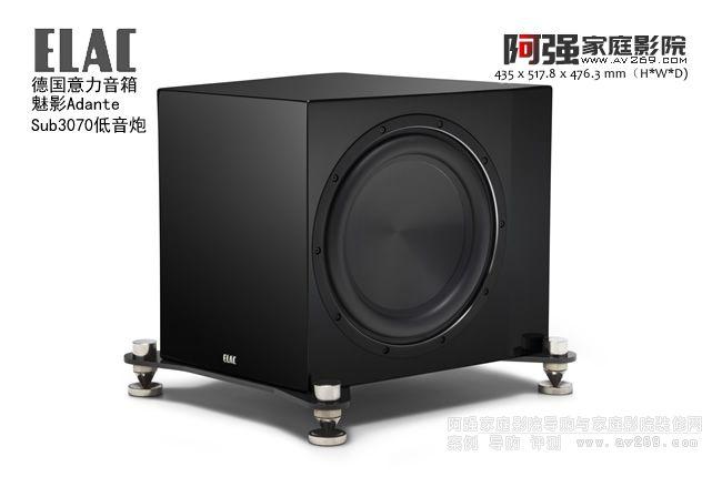 德国意力音箱魅影Adante sub3070 超低音炮介绍