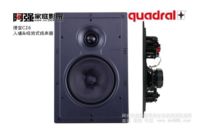 德宝CI6 家庭影院6.5英寸嵌入式音箱介绍