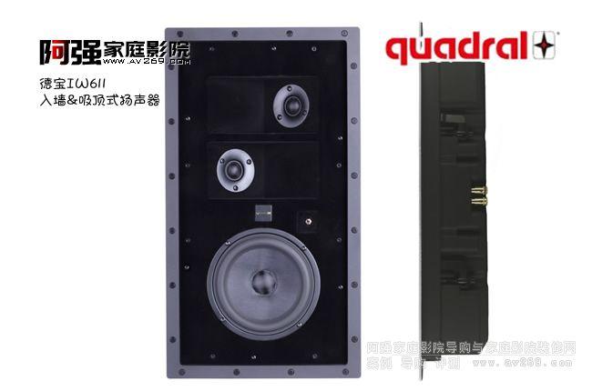 德宝IW611 家庭影院6.5英寸嵌入式音箱介绍