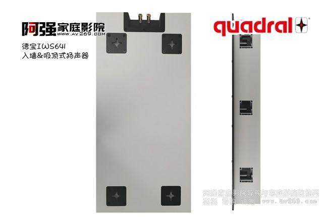 德宝IWS641 家庭影院双6.5英寸嵌入式音箱介绍