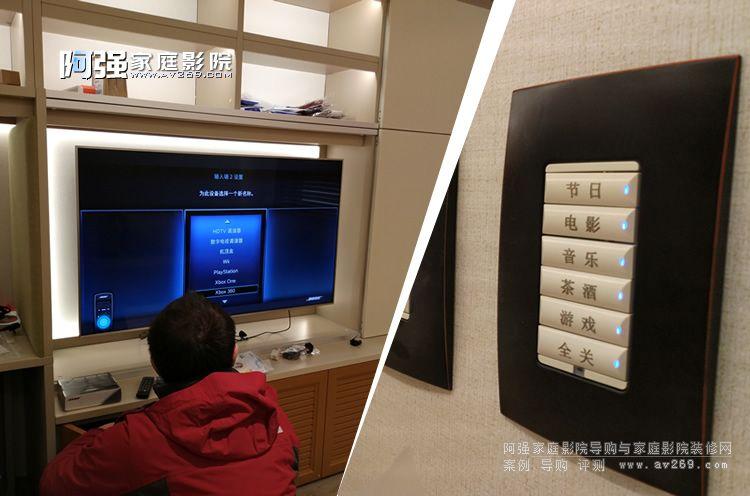 客厅影院电视柜和C4智能控制面板