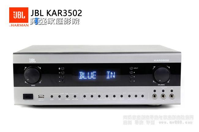JBL KAR3502
