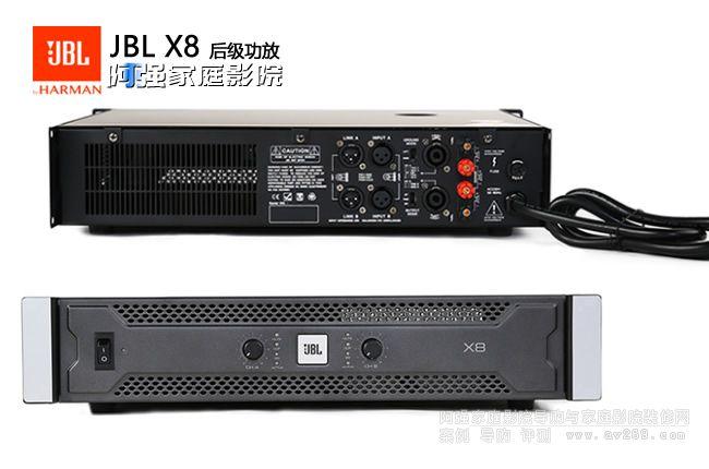 JBL X8 双声道800W卡拉OK娱乐功放