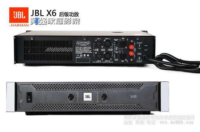JBL X6双声道卡拉OK娱乐功放