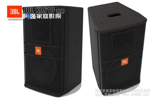 美国JBL KLS10 10寸专业全频音箱