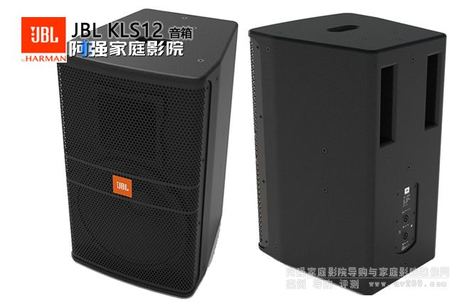 JBL KLS12 12寸专业全频娱乐音箱