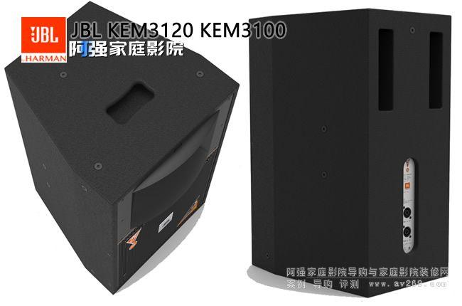 JBL音箱 KEM3100 KEM3120 10寸/12寸卡拉OK娱乐音箱