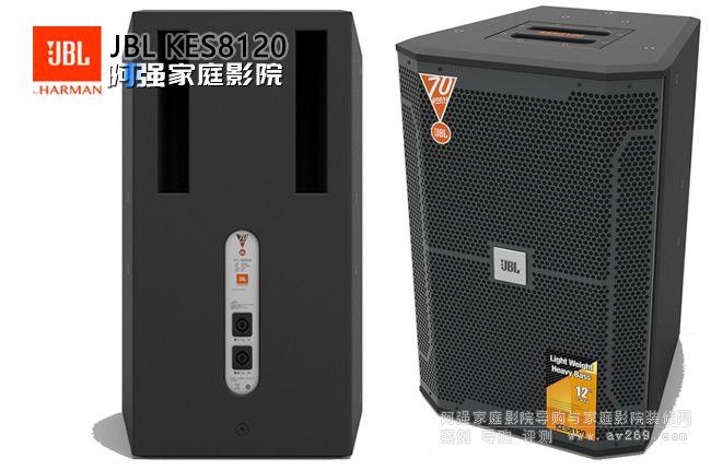 JBL音箱 KES8120 12英寸专业卡拉OK娱乐音箱