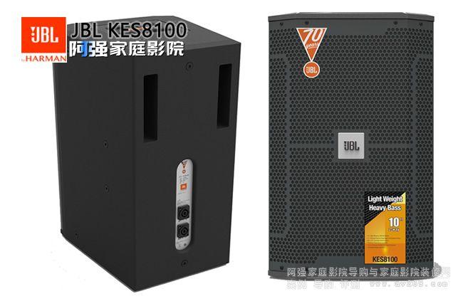 JBL音箱 KES8100 10寸卡拉OK音箱