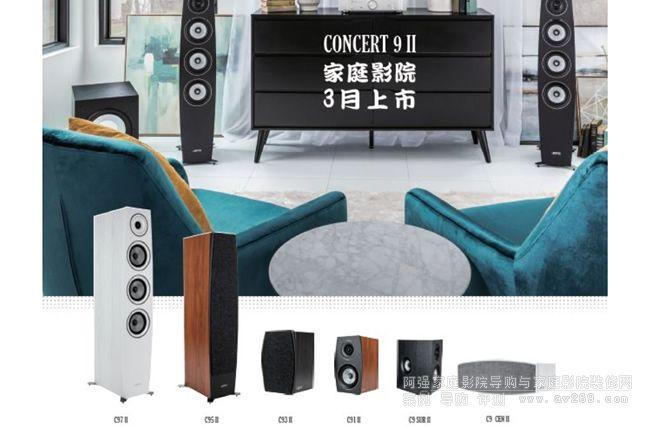 ����������Concert 9 IIϵ��3�����п���