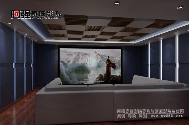现代简约家庭影院装修设计效果图