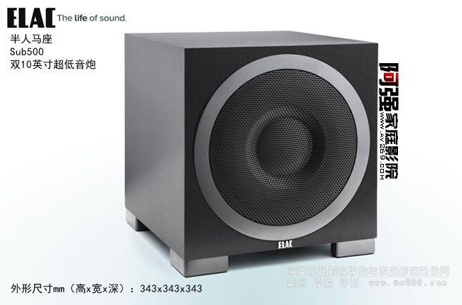 ELAC Sub 500 双10英寸超低音炮