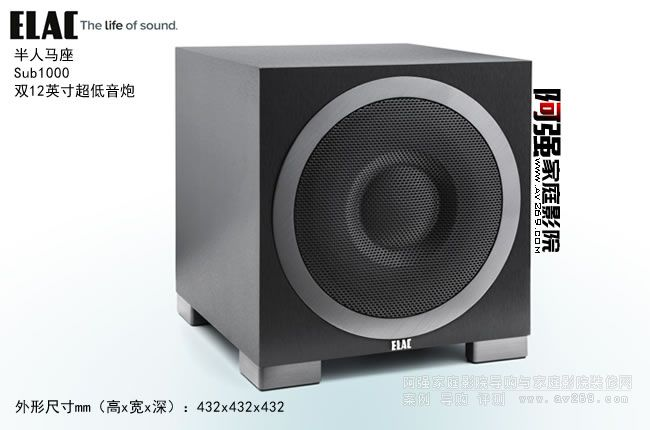 ELAC Sub1000 双12英寸超低音炮