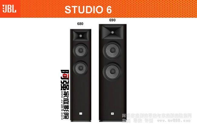 JBL Studio690 Studio680落地主音箱参数介绍