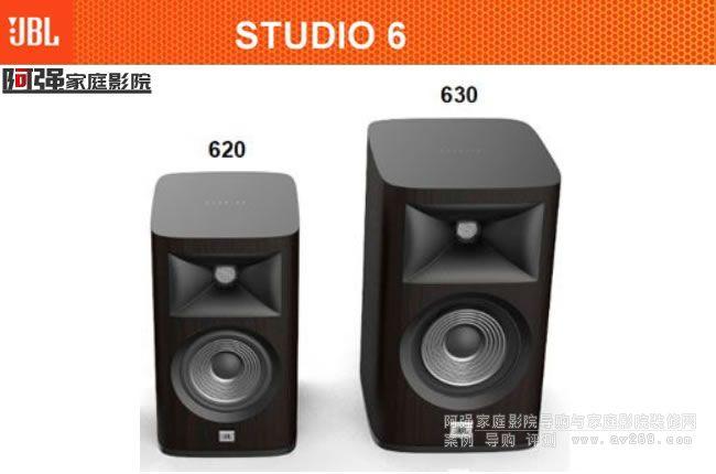 JBL Studio620 Studio630书架音箱上市