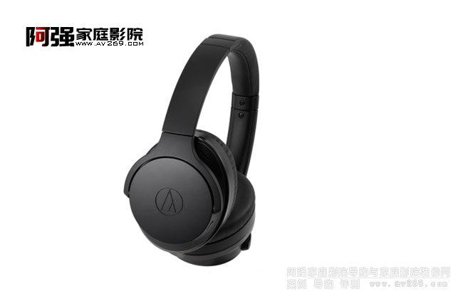 铁三角耳机ATH-ANC900BT 降噪耳机新高度
