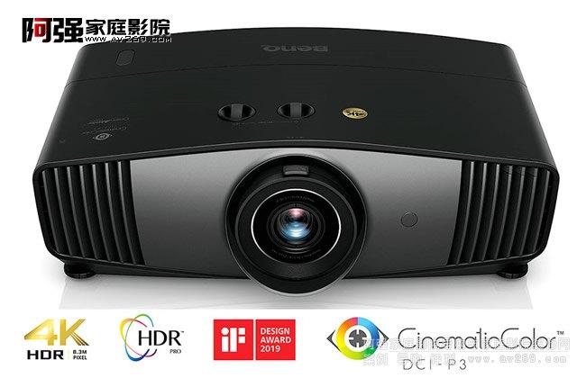 明基W5700投影机评测 精准色彩表现