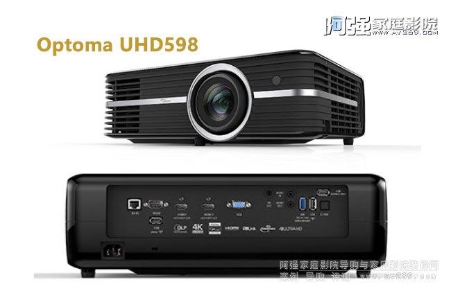 奥图码4K投影机UHD588介绍