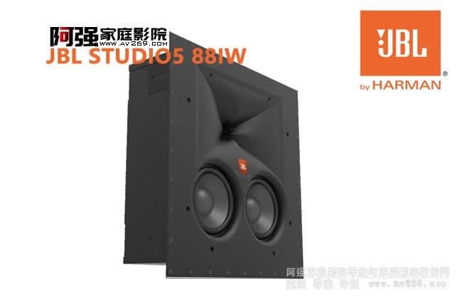 JBL studio5 88iw入墙式扬声器