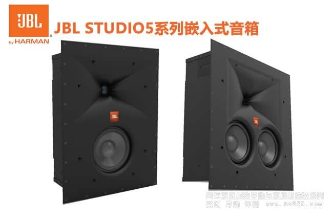 JBL Studio5系列入墙式扬声器报价及型号大全