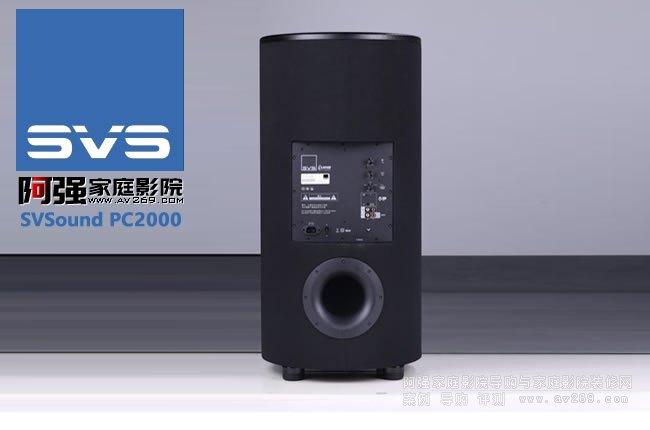 美国SVSound低音炮PC2000介绍