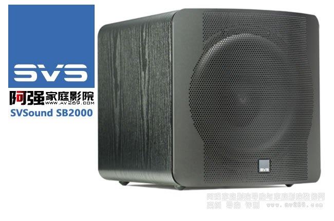 SVSound SB2000低音炮介绍