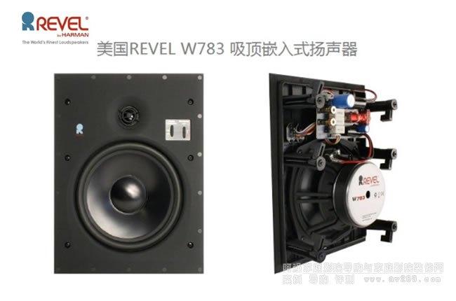 锐威W783一款8英寸优质嵌入式音箱