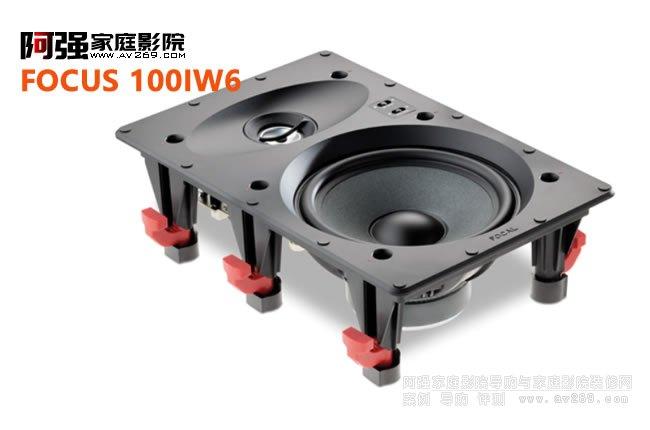 劲浪100IW6 6.5英寸入墙音箱