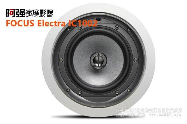 FOCAS Electra IC1002嵌入式音箱