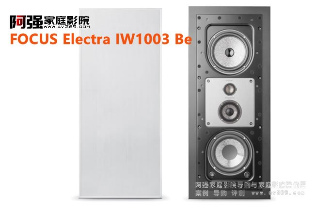 劲浪Electra IW1003 Be高端嵌入式音箱介绍