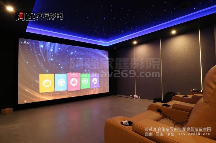 北京家庭影院装修案例效果图