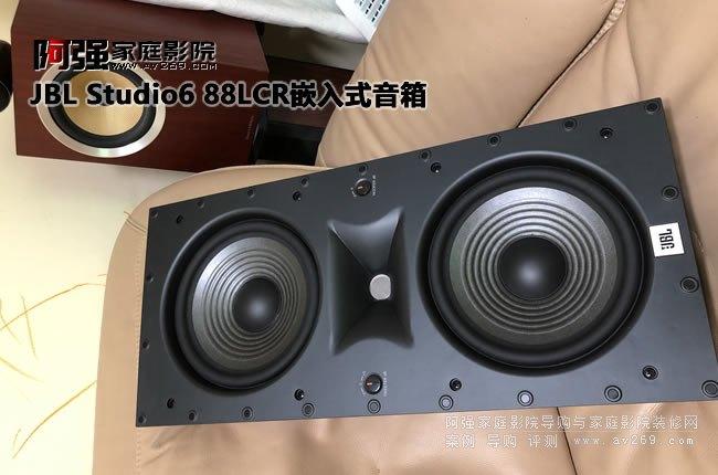 JBL Studio688LCR 定制嵌入式音箱