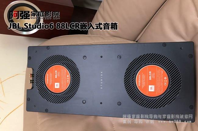 JBL Studio6 88LCR 定制音箱
