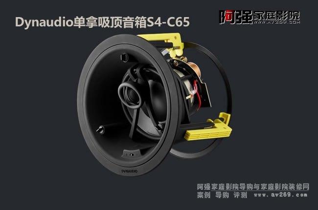 Dynaudio������������S4-C65����