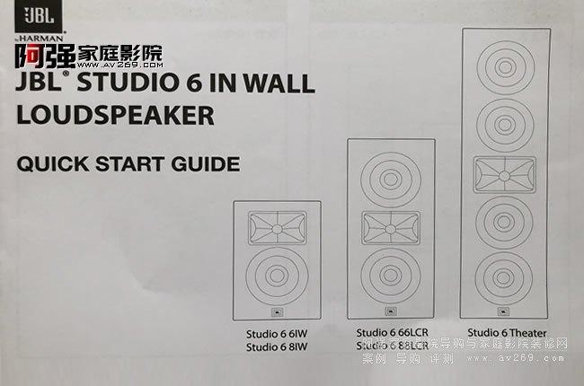 JBL音箱嵌入式新品Studio6系列Studio6Theater、 66LCR/88LCR、Stuidio6 6IW/8IW上市