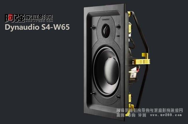 ������ǽʽ����S4-W65����