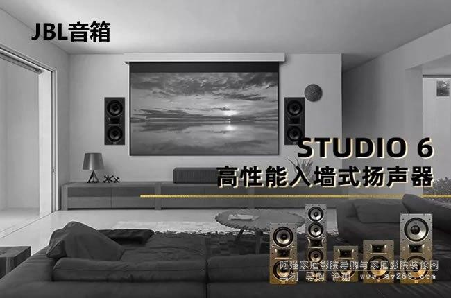 JBL STUDIO 6 Ƕ��淢�� ��������