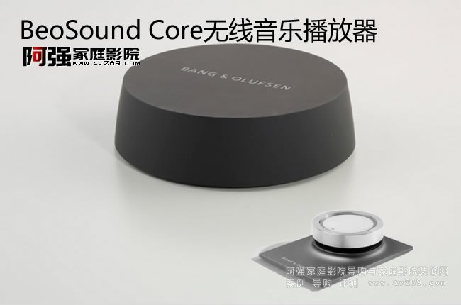 B&O BeoSound Core无线音乐播放器和遥控器