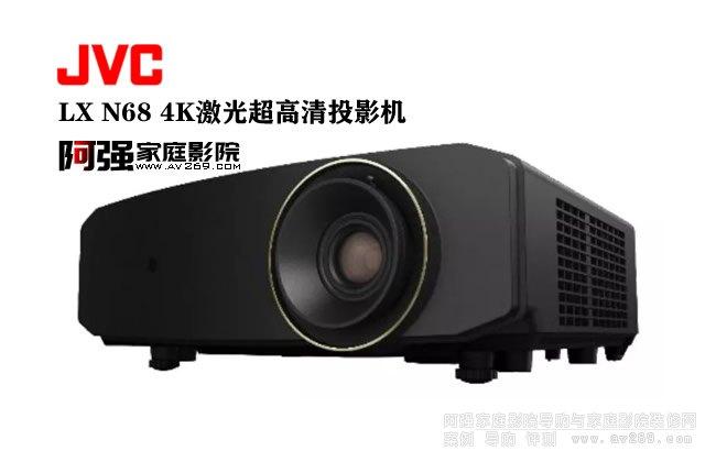 JVC LX-N68