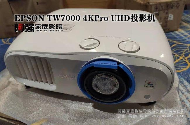 爱普生TW7000高清4K投影机促销