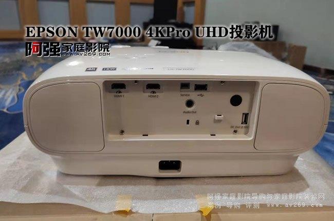 爱普生TW7000接口